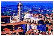 День 3 - Венеция – Острова Мурано и Бурано – Дворец дожей