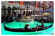 День 4 - Венеция – Дворец дожей