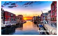 День 7 - Венеция – Венецианская Лагуна