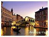 День 5 - Венеція