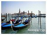 День 13 - Лидо Ди Езоло – Венеция