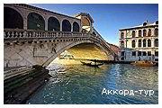День 4 - Венецианская Лагуна - Венеция - Острова Мурано и Бурано - Дворец дожей