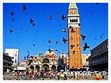 День 11 - Лидо Ди Езоло - Венеция