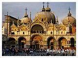 День 10 - Лидо Ди Езоло – Венеция – Падуя