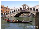 День 7 - Венеция
