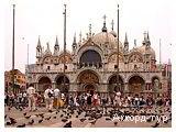 День 8 - Падуя - Венеція