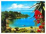 День 10 - Верона – озеро Гарда