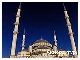 День 8 - Анкара