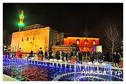 День 3 - Анкара