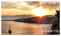 День 2 - 6 - Отдых на Средиземноморском побережье.