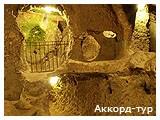 День 10 - Каппадокія - Анкара