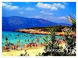 День 4 - 6 - Отдых на Эгейском побережье. - Памуккале - Дальян - Эфес