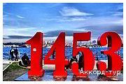 День 3 - 11 - Отдых на Черноморском побережье. - Варна - Бяла - Казанлык - Шипка - Стамбул - Поморье - Созопол - Бургас