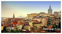 День 5 - Стамбул