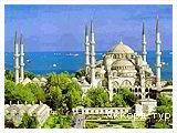 День 7 - Стамбул