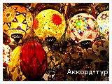 День 4 - 10 - Дальян - Дидим - Измир - Милет - Отдых на Эгейском побережье - Памуккале - Приена - Стамбул - Троя - Эфес - Кушадасы