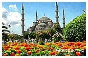 Istanbul 46 small Літній світ - Болгарія! (9 днів, 7 на морі) - photo