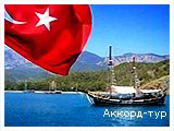 День 4 - Стамбул