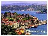 Istanbul 61 small Весняний коктейль (8 днів, 5 на морі) - photo