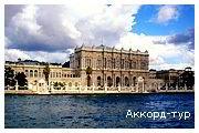 День 3 - Пловдив - Стамбул