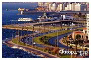 День 5 - 12 - Отдых на Эгейском побережье. - Измир - Дальян - Приена - Милет - Дидим - Памуккале - Эфес - Троя