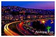 День 5 - 12 - Відпочинок на Егейському узбережжі. - Измир - Дальян - Прієна - Милет - Дідім - Памуккалє - Эфес - Троя