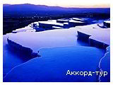 День 5 - 11 - Эфес - Приена - Милет - Дидим - Дальян - Мира - Памуккале