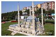 День 9 - Стамбул