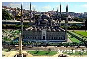 День 14 - Стамбул