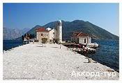 День 9 - 12 - Отдых на Адриатическом море Черногории…