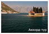 День 6 - Відпочинок на Адріатичному морі Чорногорії - Будва - Скадарське озеро - Котор