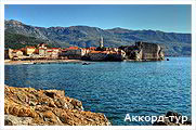 День 6 - Відпочинок на Адріатичному морі Чорногорії