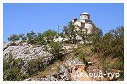 День 7 - Отдых на Адриатическом море Черногории - Острог