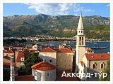 День 3 - Відпочинок на Адріатичному морі Чорногорії - Будва
