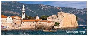 День 5 - Відпочинок на Адріатичному морі Хорватії ... - Дубровник - Будва