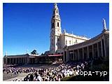 День 3 - Обидуш - Баталья - Фатима - Лиссабон