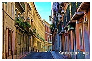 День 6 - Лиссабон - шоу Фаду - Саламанка