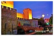 День 2 - Алмада - Эвора - Лиссабон