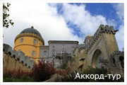 День 3 - Синтра - мыс Рока - Лиссабон