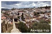 День 3 - Лиссабон