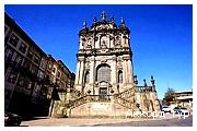День 8 - Лиссабон - Порту