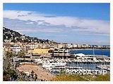 День 9 - Ницца - Монако