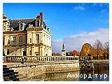 День 4 - Диснейленд - Мулен Руж - Нормандия - Париж - Фонтенбло - Руан