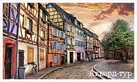 День 6 - Фрайбург - Кольмар