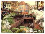 День 2 - Кольмар - Страсбург - Европа-парк
