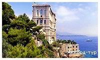 День 3 - Монако - Ницца - Отдых на лазурном  берегу…   - Дольчеаква