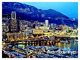 День 6 - Эз - Монако - Ницца