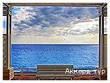 День 6 - Монако - Ницца - Сен-Тропе