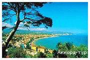 День 11 - Монако - Ницца