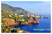 День 6 - Ницца - Монако